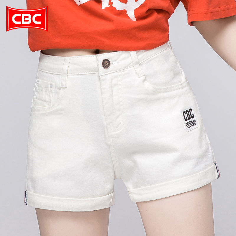 CBC new spring and summer super high elastic denim shorts female white curling Korean Slim was thin high waist hot pants