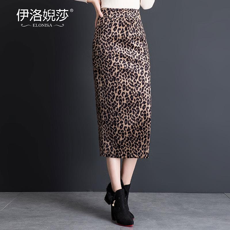 豹纹包臀裙半身裙秋冬一步裙厚款金丝绒中长款不规则大码一步长裙