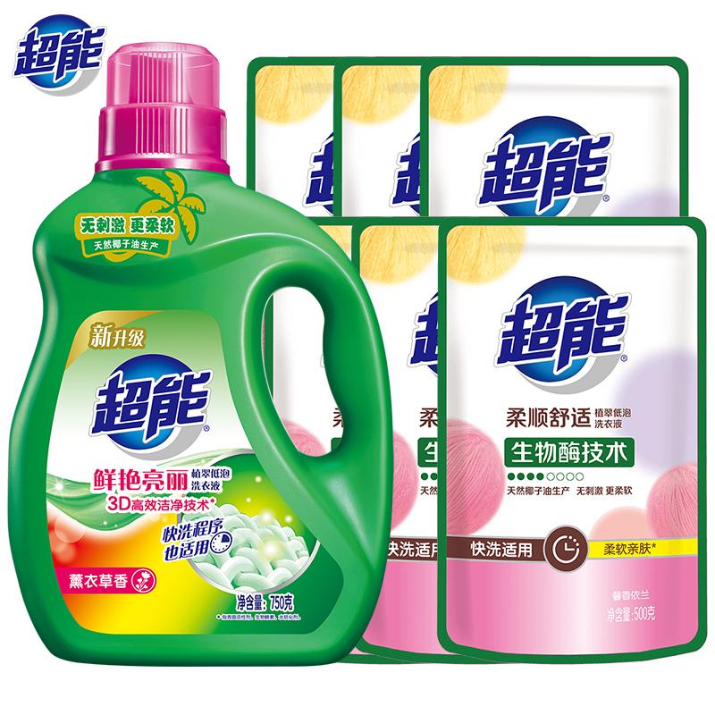 【超能7.5斤】低泡易漂超值组合装洗衣液
