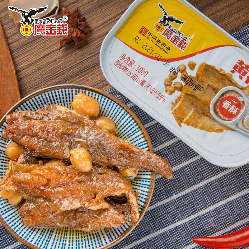 中华老字号 鹰金钱 香酥下饭黄花鱼 100gx5罐