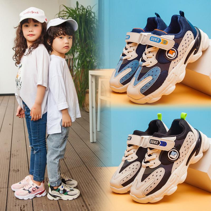 儿童运动鞋男女童秋季新款童休闲鞋网面透气轻便休闲学生跑步鞋子