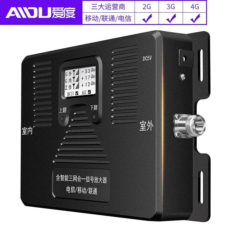 Усилитель для цифровой техники Aidu  4g