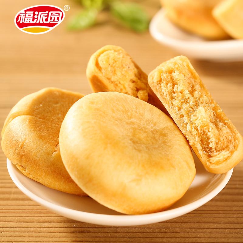 福派园-肉松饼营养早餐糕点1000g-给呗网