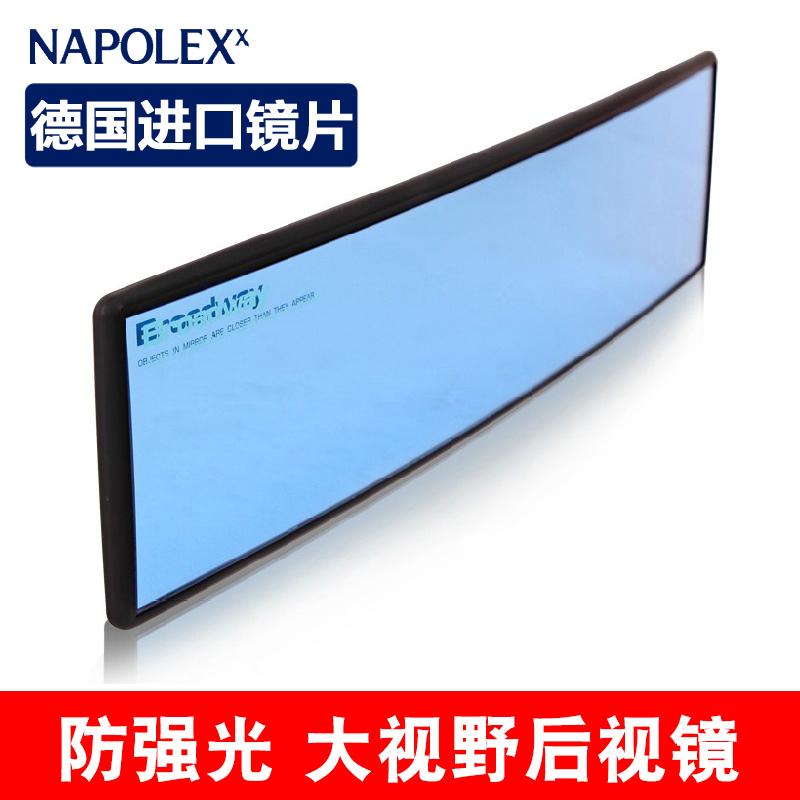 NAPOLEX车内后视镜改装反光大视野汽车防盲区辅助广角镜蓝光通用