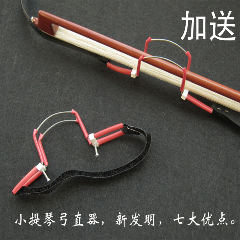 SOYOTO - Soyat violin bow straightener, new design buy one give one