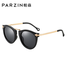 Солнцезащитные очки PARZIN 9231