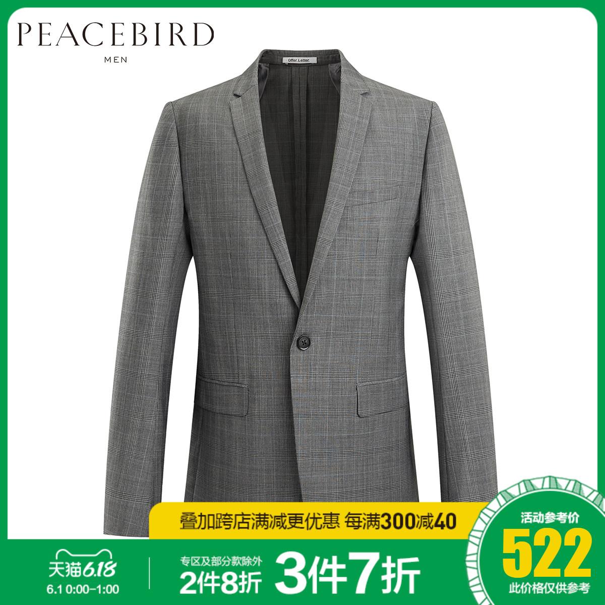 太平鸟男装 商务休闲西装男西服修身韩版男士一粒扣正装格子外套