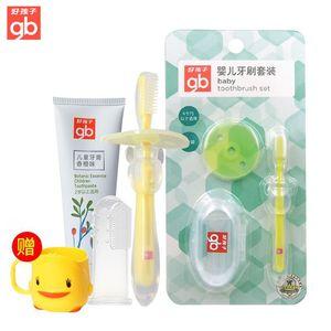 好孩子婴儿牙刷 宝宝婴幼儿乳牙硅胶软毛手指套儿童牙刷0-1-2-3岁