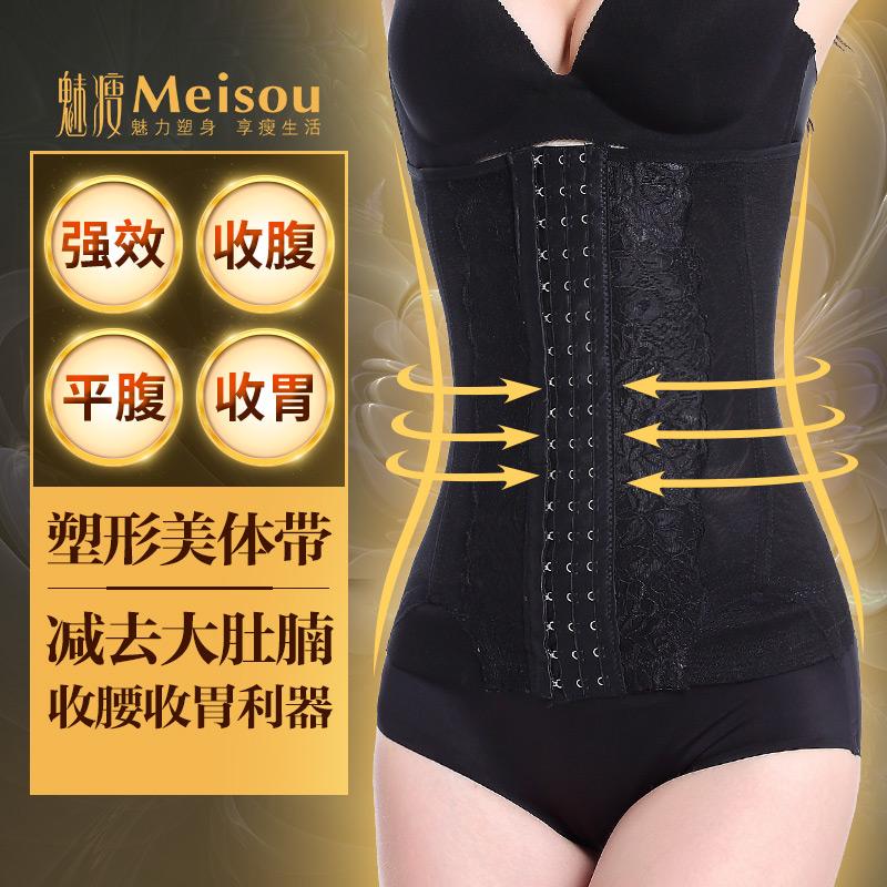 2d623142669 Abdomen Belt Waist Belt postpartum slimming waist belt waist belt corset  girdle girdle female belly thin section