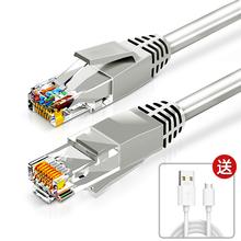 家用网线+送1米安卓/Type-C数据线