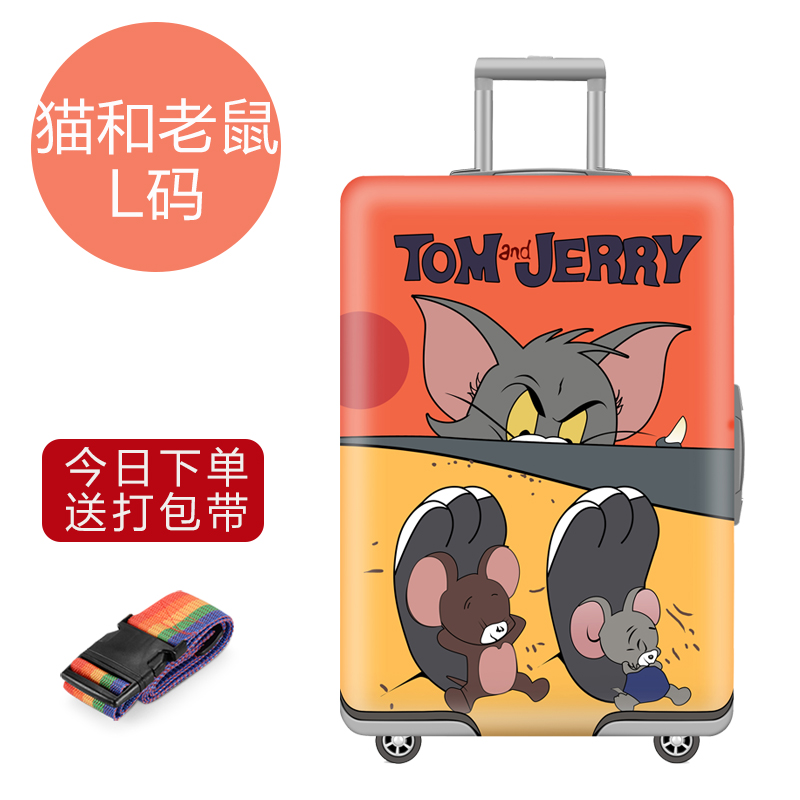 Cat And Mouse L Code 26-28 Inch