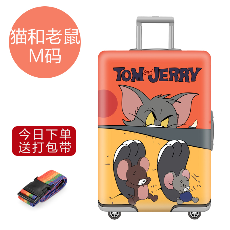 Cat And Mouse M Code 22-25 Inch
