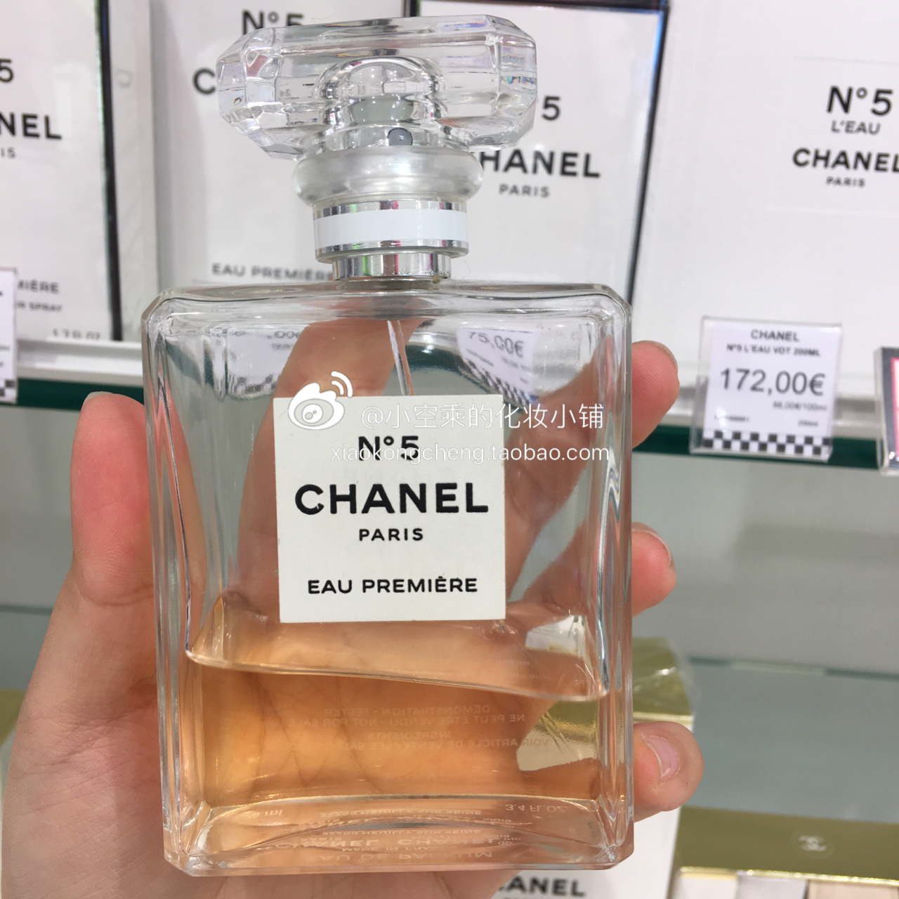 Usd 15022 On The New Promotion Chanel No 5 Ladies Perfume Low Key