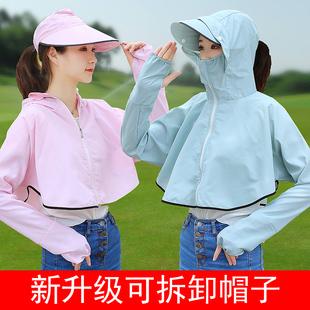 防曬衣女2019夏季新款網紅騎車衫紫外線百搭服親子薄透氣短款外套