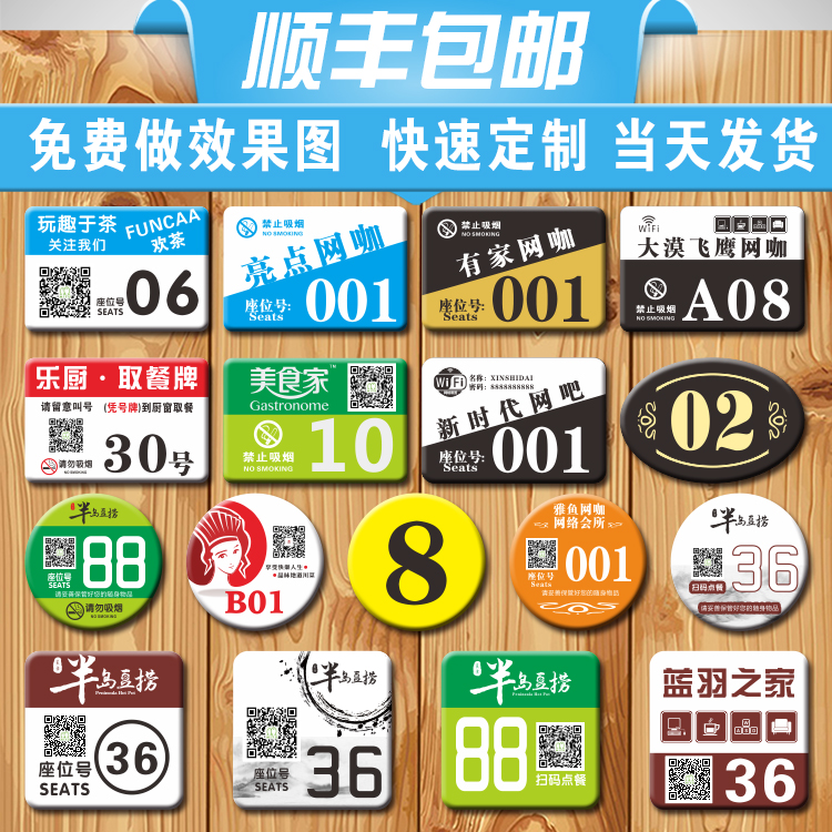 USD Customized To Do Restaurant Table Number Of Internet Cafes - Custom restaurant table numbers