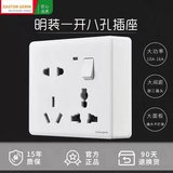 Merlan Yilan ultra-thin open open eight-hole socket with switch multi-function 16A high power two three-three panel