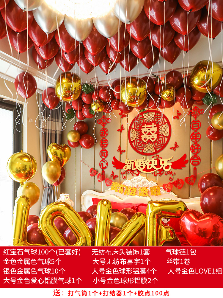 A Smile Allure (send Balloon Package) [order And Save 3-25 Yuan]