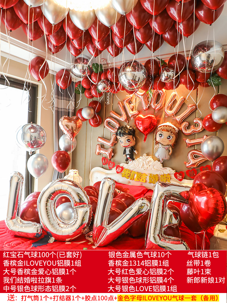 Heaven And Earth (send Balloon Package) [order And Set Off 3-25 Yuan]