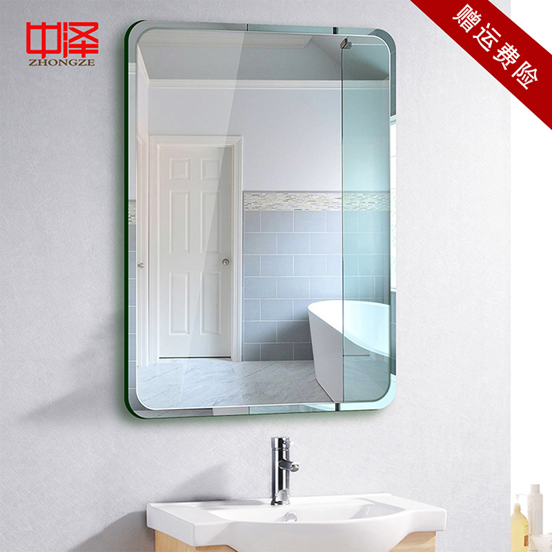 How To Hang A Bathroom Mirror On The Wall: Bathroom Mirror Free Punching Bathroom Mirror Bathroom