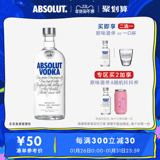 Sweden import classic original ABSOLUT absolute vodka 500ml foreign wine cocktail wine