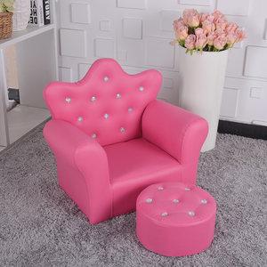 儿童懒人沙发 婴幼儿专属皇冠拉钻沙发 可爱宝宝小沙发配脚凳
