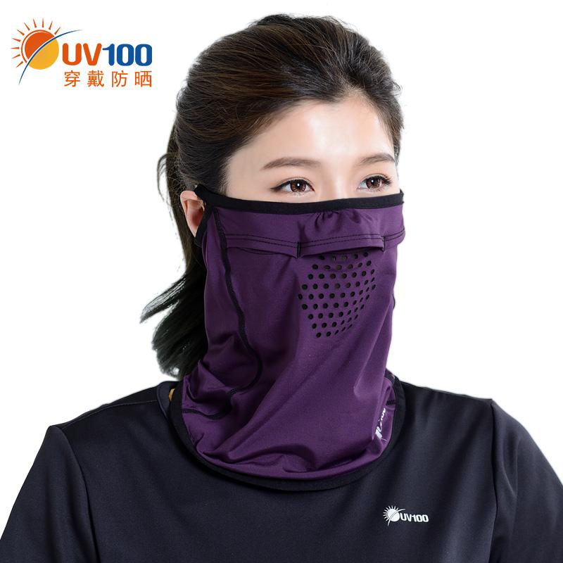 Тайвань UV100 защита от ультрафиолетовых лучей маски мужской и женщины лето полная страховка шея отверстия воздухопроницаемый эластичность солнцезащитный крем маска для лица 61349