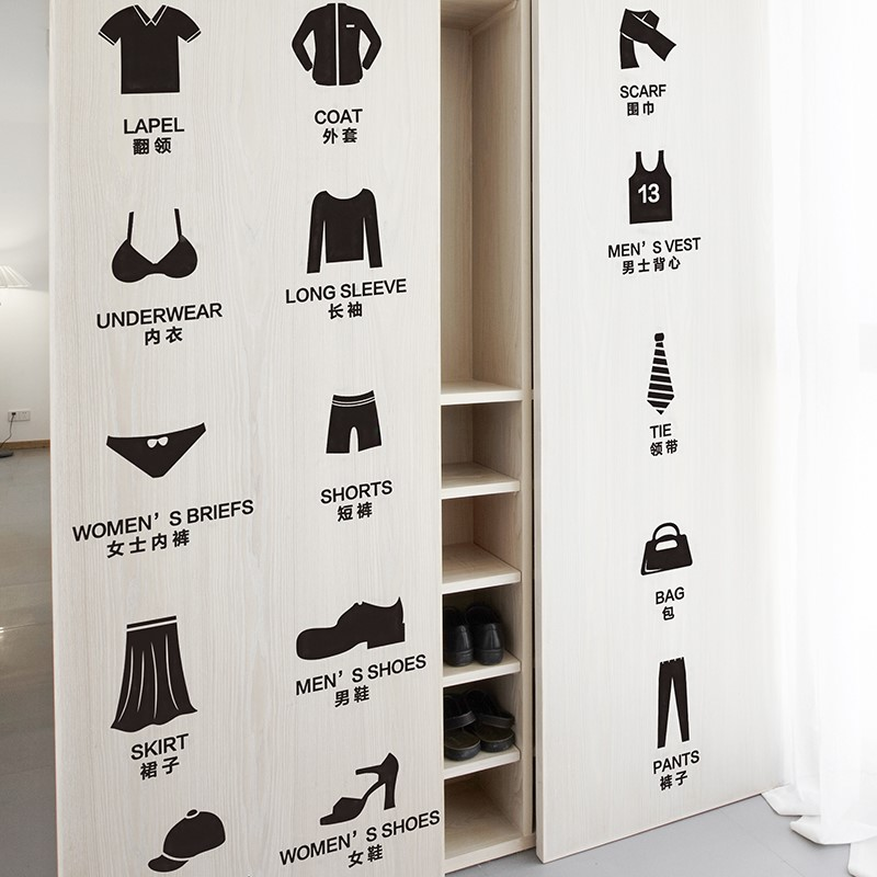 Creative items classification sticker cloak room wardrobe door decoration logo sticker shop clothing label stickers self-adhesive