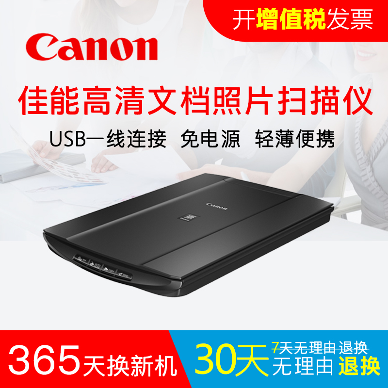 Lynx Genuine Canon A4 Scanner Lide120 Portable Home Office Student Document Photo Black And White Color Pictures Hotel Front Desk Id Card Scan