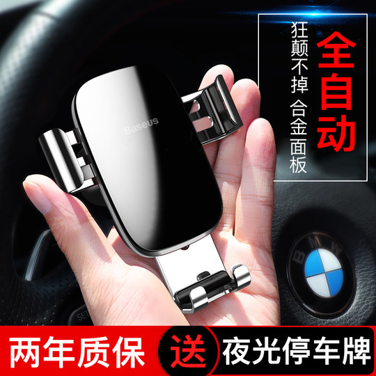 Times thinking car phone holder car outlet snap-in gravity sensor automatically XR-car navigation support Apple 7P car with air conditioning X 8 phone put the car to drive multi-functional creative