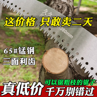 3.5-7 m telescopic high sticks scissors high-altitude high sticks saws saws saws versatile fruit garden tools handsaw