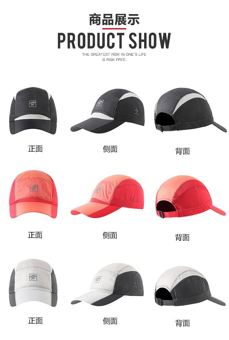 探路者 加长帽檐 男女轻薄透气鸭舌帽 遮阳帽 图3