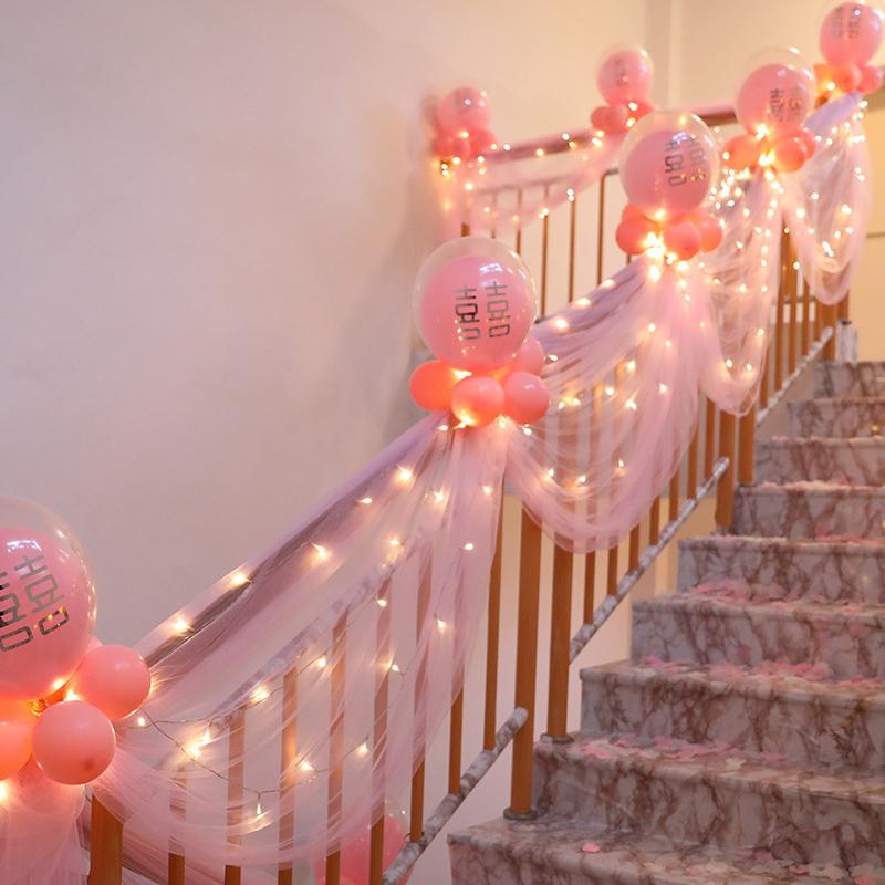 v气球庆气球婚房布置新房婚礼装饰套装扶手a气球用品楼梯创意男女方