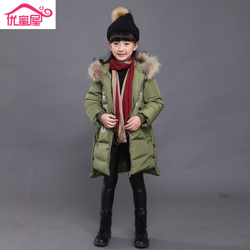 02d633eab USD 81.35  8 girls winter cotton clothing 2017 new Korean version 9 ...