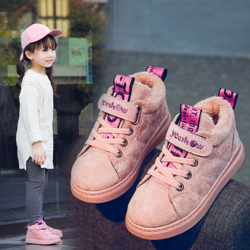 Children's shoes girls shoes autumn and winter children's shoes 2018 new plus velvet winter shoes tide two cotton shoes Korean thick cotton shoes