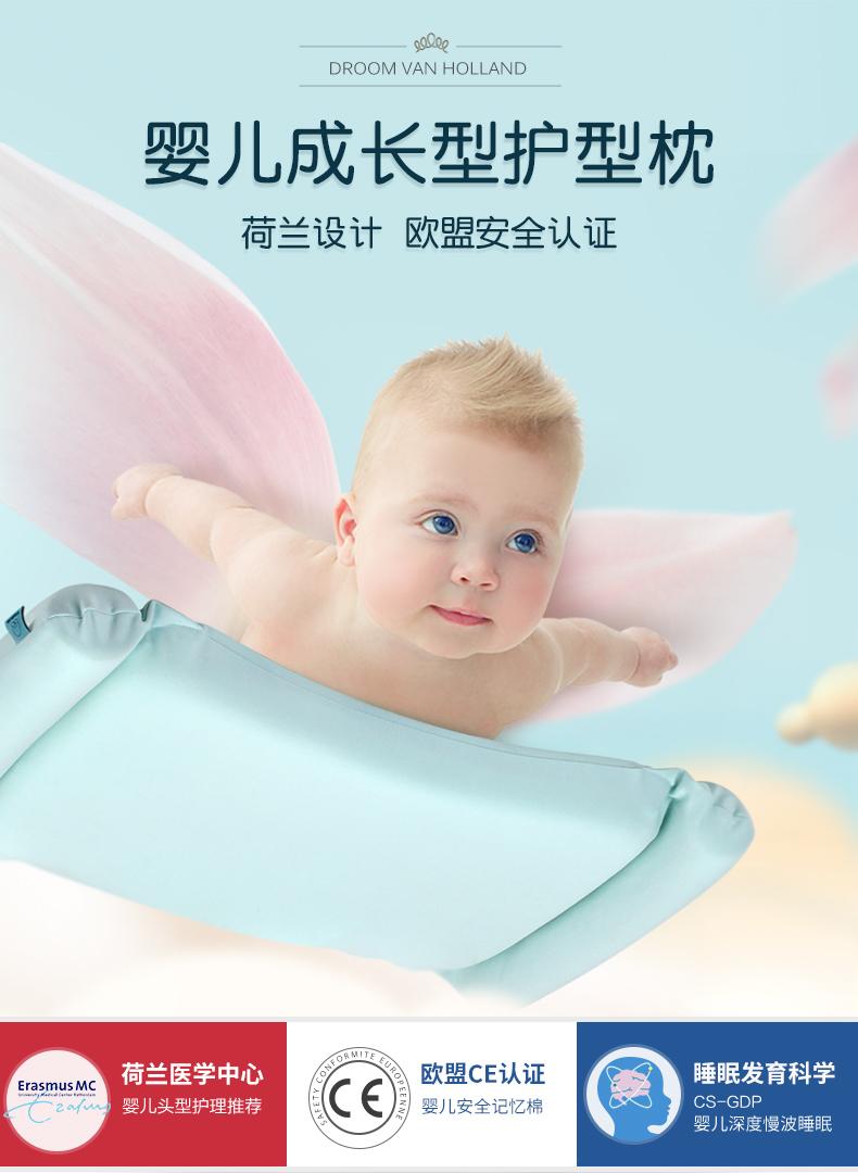 碧荷枕头怎么样,是假的吗?不要光看表面,多比较以免被忽悠