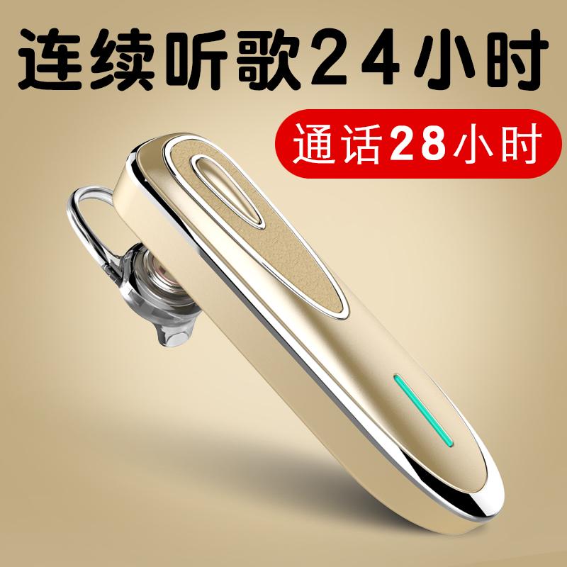 harling k1 wireless bluetooth headset hanging ear oppo apple vivo millet huawei universal mobile phone earphones driving long standby can answer the phone to listen to song sports running car