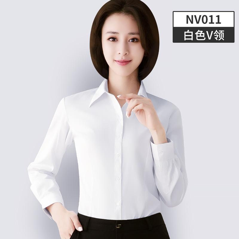 白衬衫女长袖V领职业套装春秋工作服正装宽松大码短袖工装OL衬衣