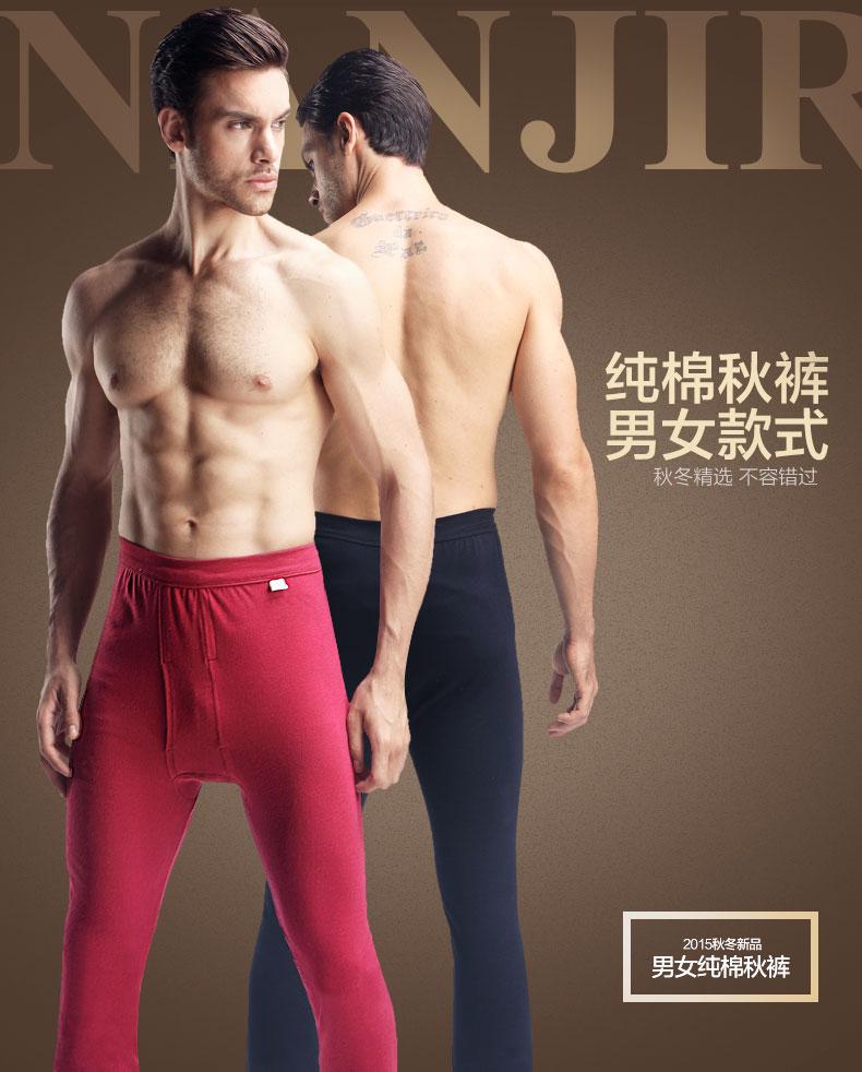 Pantalon collant jeunesse N665D10011-12 en coton - Ref 752053 Image 6