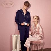 Gukoo trấu chính hãng HelloKitty vài bộ đồ ngủ mùa thu dịch vụ nhà dài tay đơn giản đồ ngủ nhà quần áo
