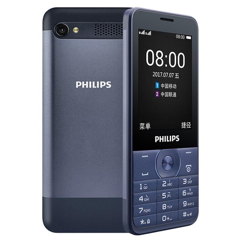 Philips Philips E316 màn hình lớn chính hãng nút thẳng kinh doanh người cao tuổi người già điện thoại di động dài chờ