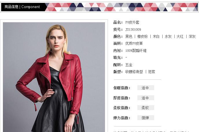 2018 mới pu da quần áo nữ phần ngắn áo khoác mỏng hoang dã nhỏ da xe gắn máy áo khoác mùa xuân và mùa thu Hàn Quốc phiên bản là mỏng màu hồng