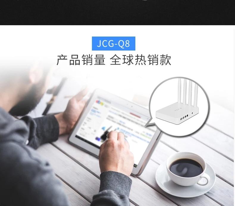 JCG无线wifi增强器家用穿墙大功率信号放大中继桥接路由无线转有线网络扩展加强扩大接收器wife发射网线网口商品详情图