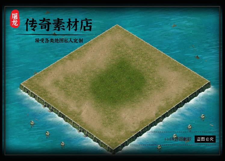 传奇地砖地图素材 动态海上擂台 高清品质 无缝封边 新品上架 2张