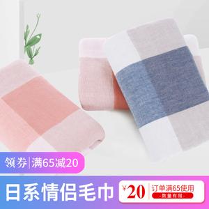 Chí Yang Khăn bông gạc mặt người lớn nhà vài mềm và thấm Nhật Bản được trang bị bông 2 - Khăn tắm / áo choàng tắm