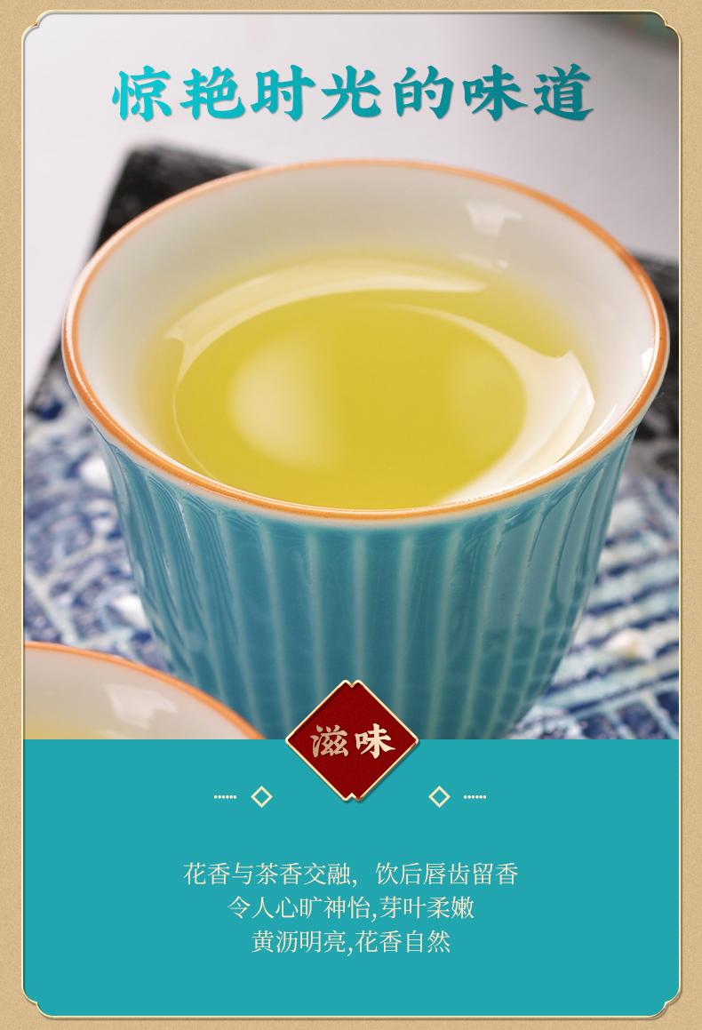 蓝之坊 21新茶 特级茉莉玉螺 250g*2罐 礼盒装 图12