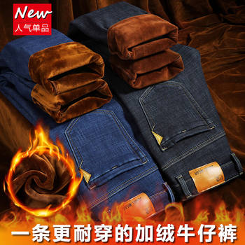 Winter Men's Slim plus thick velvet stretch jeans men straight Dongkuan loose casual long pants tide