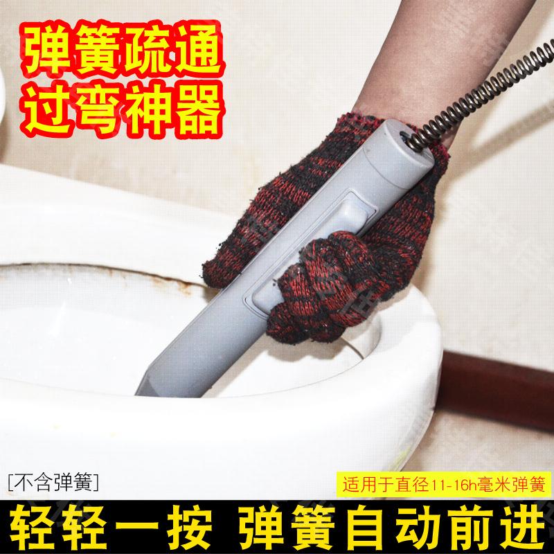 管道疏通机捅下水道工具马桶疏通神器厨房地漏手持弹簧自动进给器