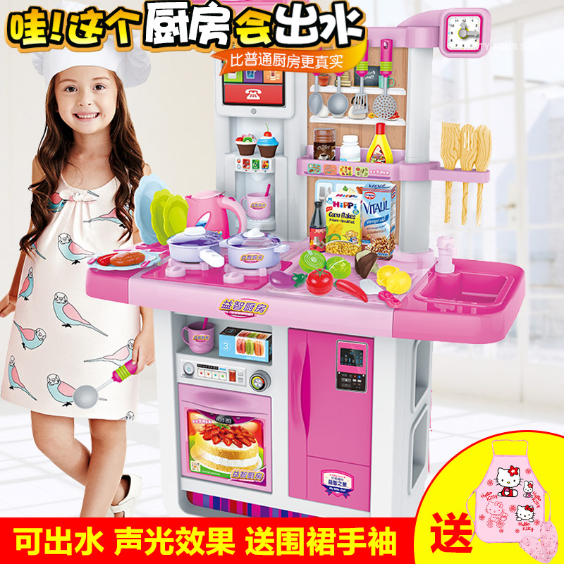 Usd 44 32 Baby Kitchen Toy Set Girl Children Cooking Cooking Home