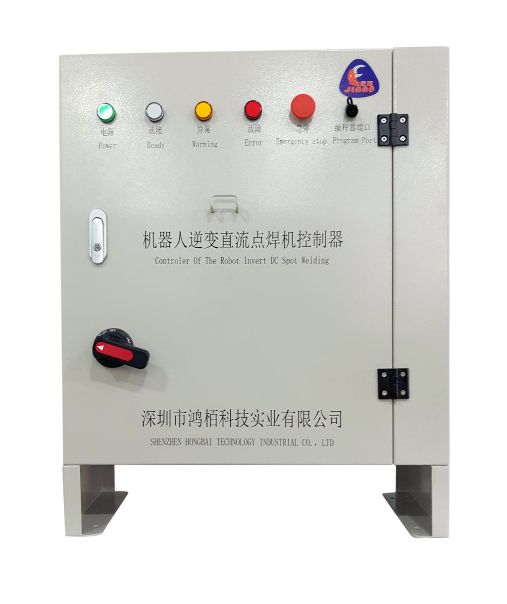 Usd 3542536 Intermediate Frequency Inverter Dc Robot Dedicated Welding Machine Diagram Electric Servo Spot Adaptive