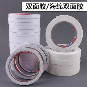 Lin Fang 30 gam hai mặt keo băng mô hình của nhãn hiệu diy công cụ sản xuất phụ kiện nguồn cung cấp